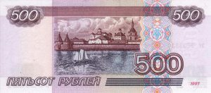 rub-500-russian-roubles-1