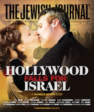 hollywood-israel