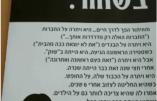 Kim Kardashian au centre d'une propagande d'apartheidordinaireen Israël