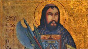 Jeudi 14 novembre 2019 – Saint Josaphat, Évêque et Martyr, « Un martyr de l'Unité »