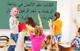 La République contre la France et les Français : à l'école l'arabe oui, le breton et le corse non